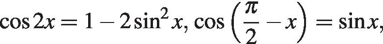 http://reshuege.ru/formula/44/44398b507c8f59d6593e42c0ec1f6d75p.png