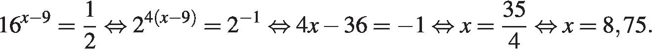 http://reshuege.ru/formula/4d/4da92dbb9f017f023d4ae9ad7942eee3p.png