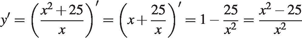 http://reshuege.ru/formula/d6/d66991fdcea93bfe7b32226f2e86f932p.png