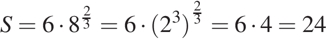 http://reshuege.ru/formula/9e/9ec7a8c2b28b0ba0bb99fa624c07d7d6p.png