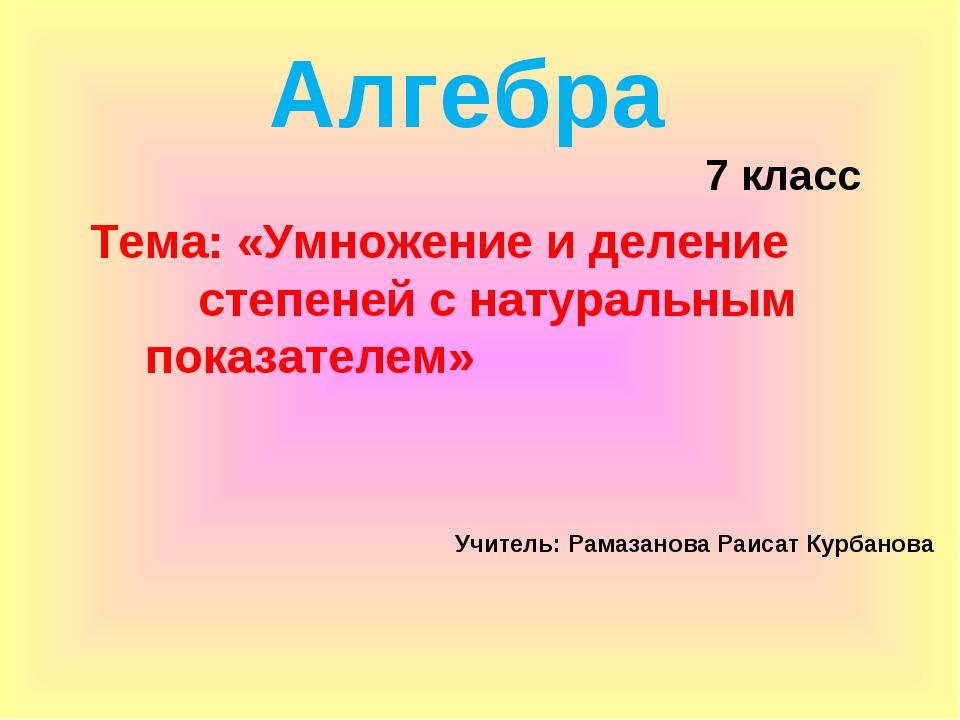 Физика festival1septemberru
