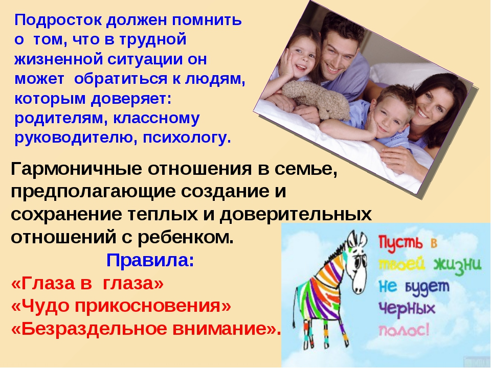 центр детской нейропсихологии под руководством гланцмана