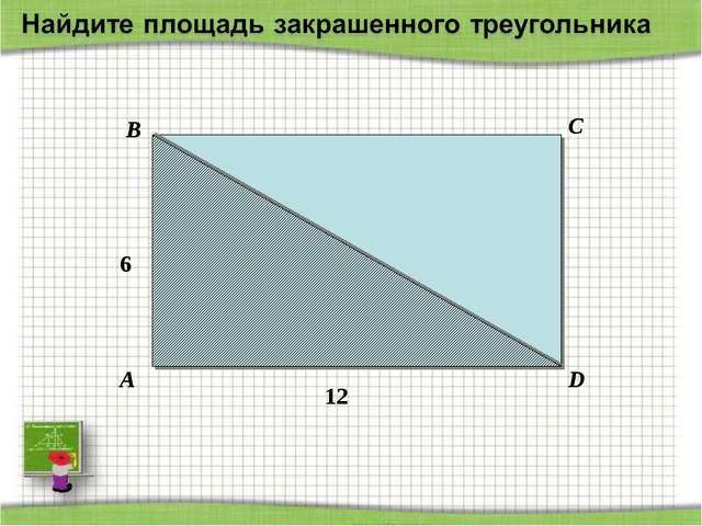 A B C D 6 12