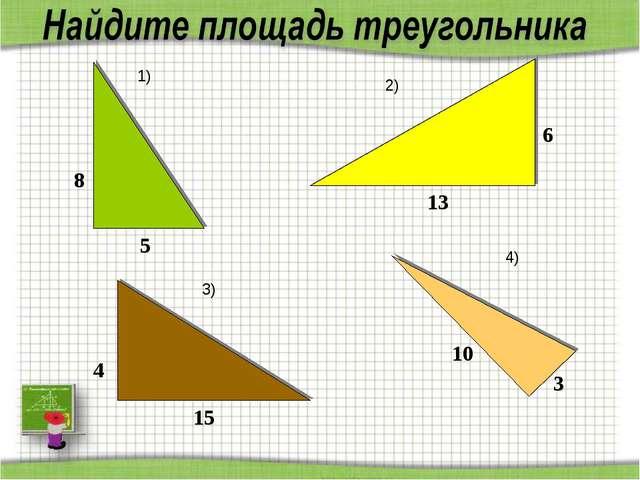 1) 2) 3) 4)