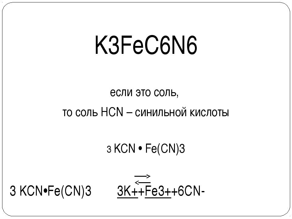 Большой вклад в развитие теории К.С. внесли российские ученые: А.А. Гринберг...