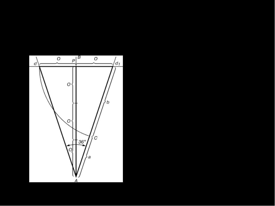 Проводим прямую АВ. От точки А откладываем на ней три раза отрезок О произвол...