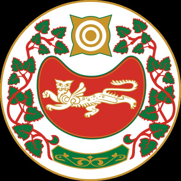 E:\2 кл\для аттест\для урока\600px-Coat_of_arms_of_Khakassia.svg.png