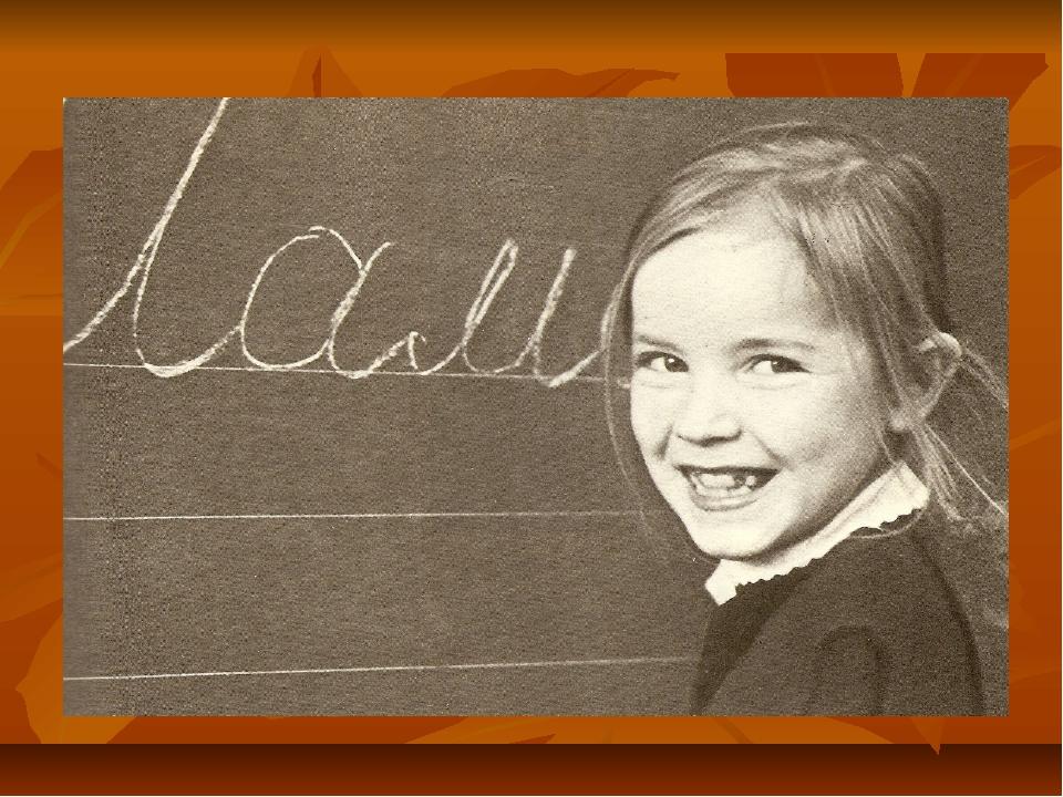 «Если не пробуждаются личностные мотивы, желание ребенка писать для себя, овл...