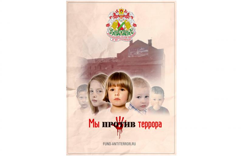 Описание: сайт МОУ СОШ 9 г.Богородицка - Информация для учащихся