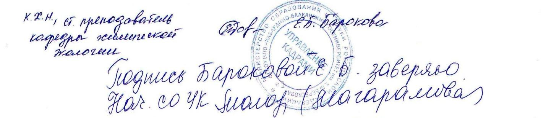 Описание: C:\Documents and Settings\user\Мои документы\Мои рисунки\2012-10-25\Scan10057.JPG
