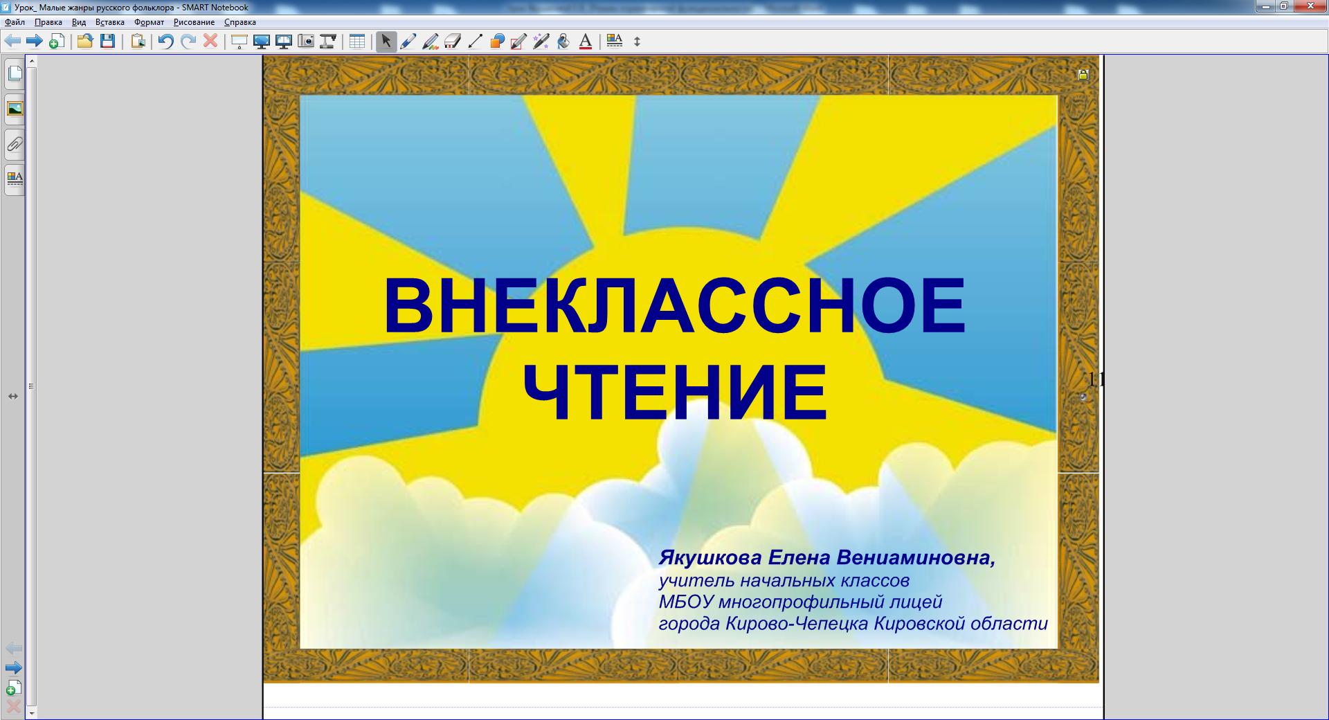 hello_html_5c735ecb.png