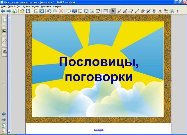 hello_html_71af4853.png