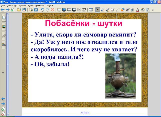 hello_html_71c126b2.png