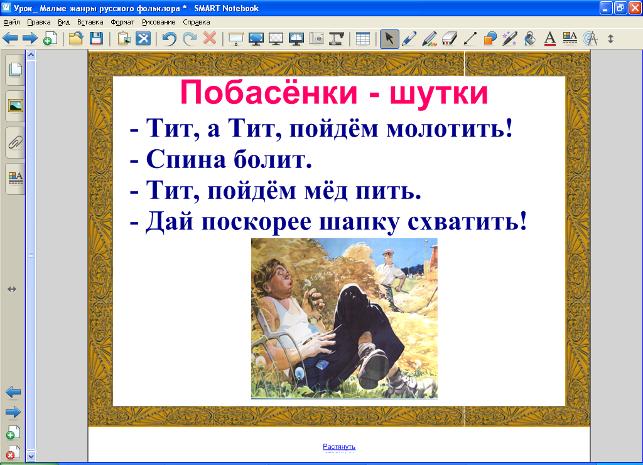 hello_html_m1eec9962.png