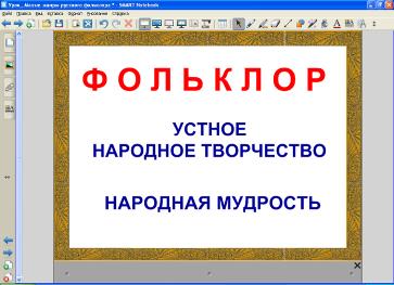 hello_html_m28103e94.png