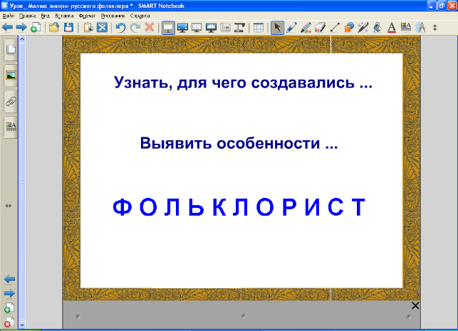 hello_html_m384a71a1.png