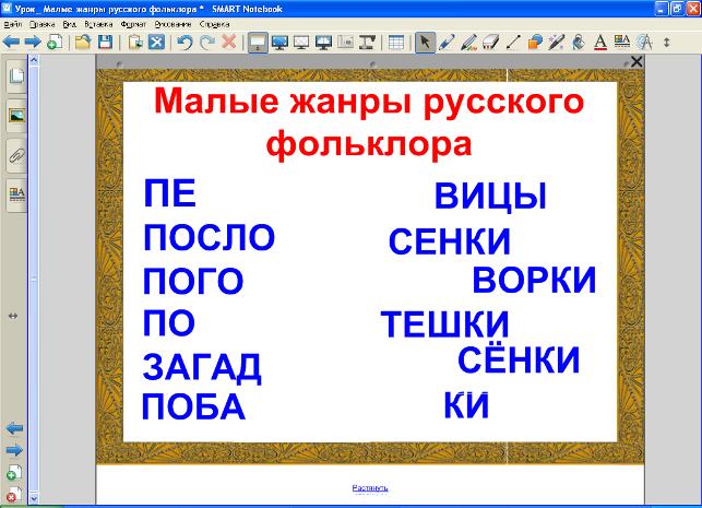 hello_html_m54c9ae41.png