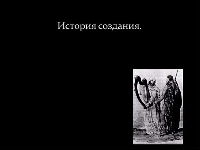 Авторская песня, или бардовская музыка— песенный жанр, возникший в середине...