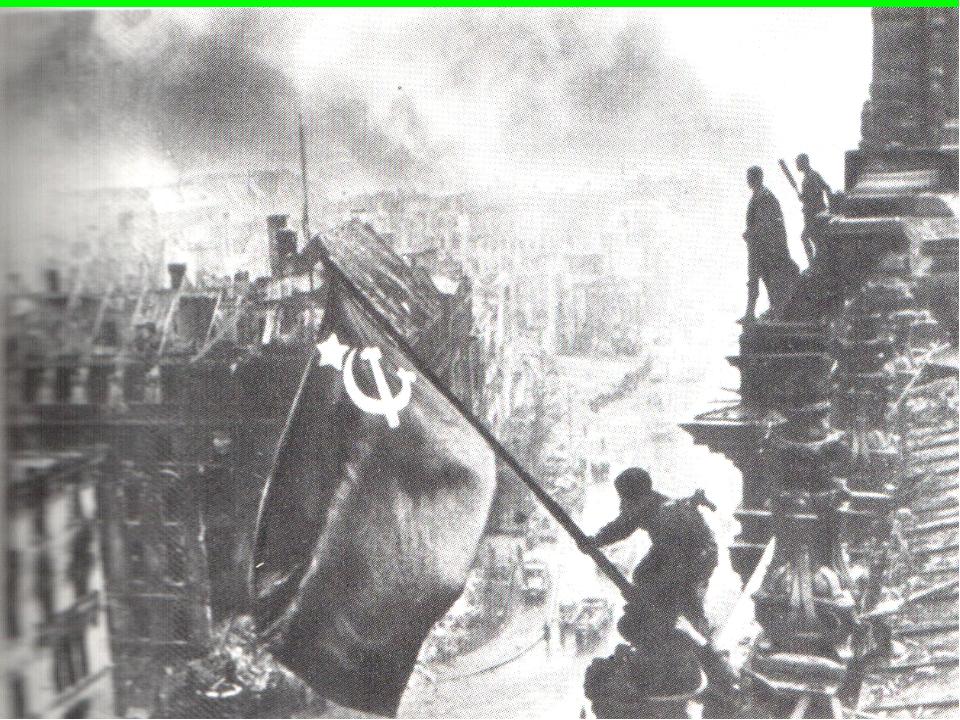 «Когда окончится война…»