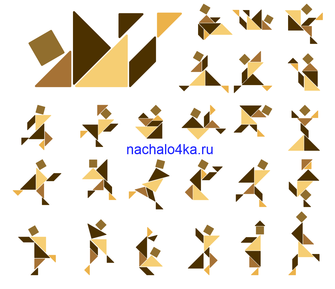 http://nachalo4ka.ru/wp-content/uploads/2014/05/tangram-chelovechki-prevyu.png