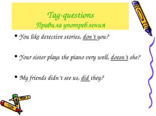 Tag-questions Правила употребления You like detective stories, don't you? You