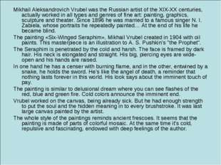 Mikhail Aleksandrovich Vrubel was the Russian artist of the XIX-XX centuries,