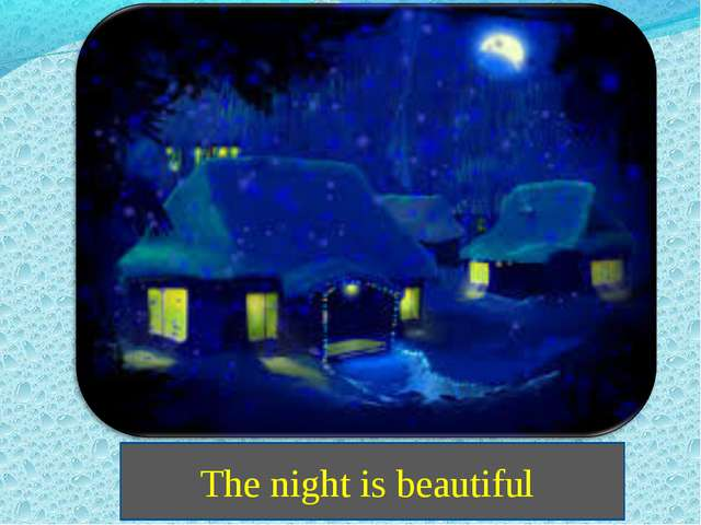 The night is beautiful