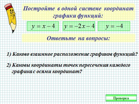 hello_html_70cb0b4b.png