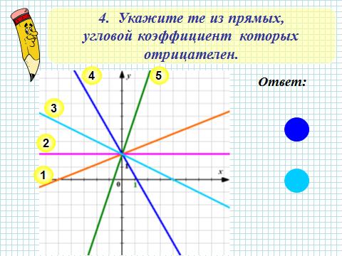 hello_html_m43e64306.png