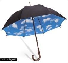 C:\Documents and Settings\ADMIN\Рабочий стол\ырымдар\sky_umbrella2.jpg