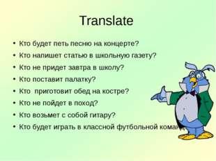 Translate Кто будет петь песню на концерте? Кто напишет статью в школьную газ