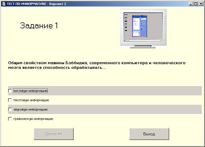 hello_html_m72113bc6.png