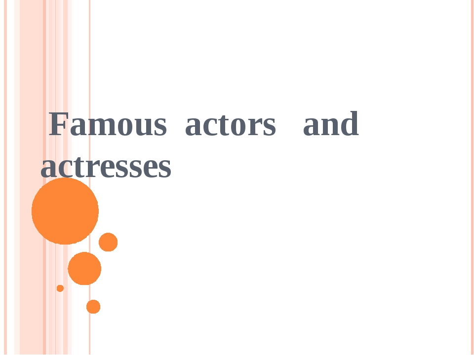 Famous actors and actresses