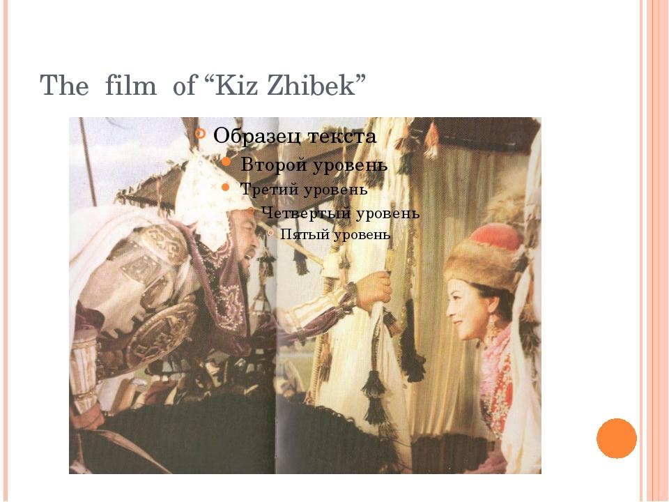"The film of ""Kiz Zhibek"""