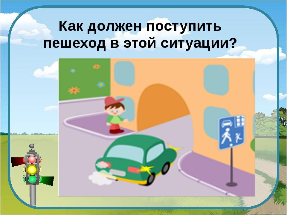 Какой знак запрещает движение для пешеходов? А Б В Блог http://ton64ton.blogs...