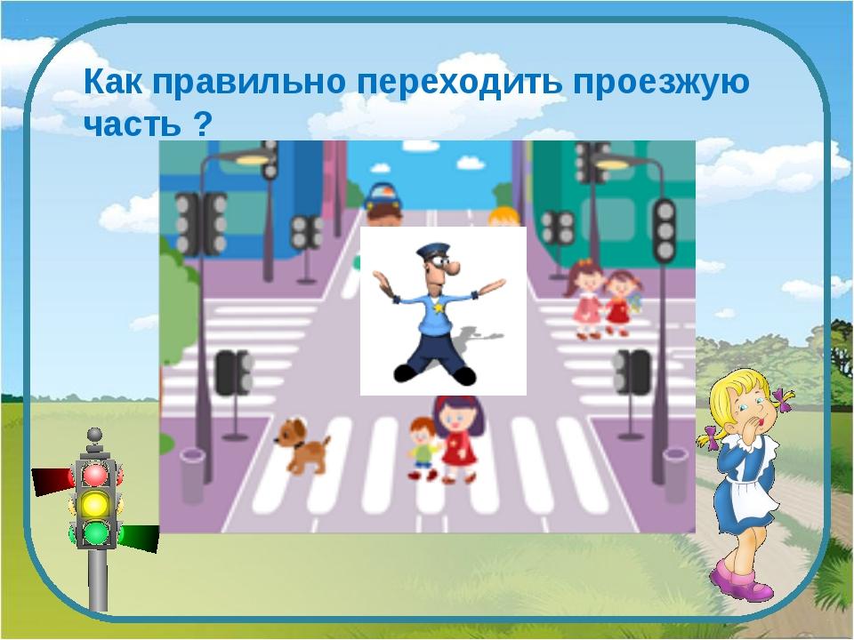 1. ИМЕЮТ 2. НЕ ИМЕЮТ Блог http://ton64ton.blogspot.ru/