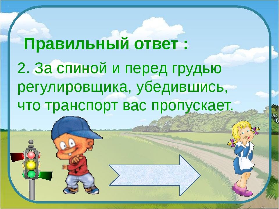2. Только сзади. Блог http://ton64ton.blogspot.ru/