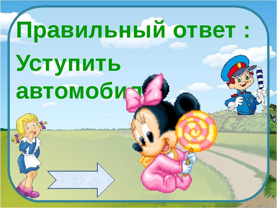 Правильный ответ : В Блог http://ton64ton.blogspot.ru/
