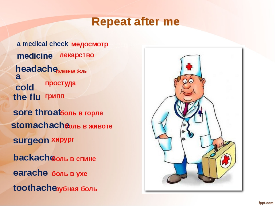Repeat after me medicine лекарство headache the flu a cold sore throat surgeo...