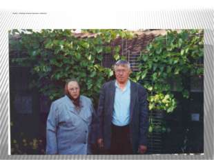 Прадед – Гейдебрехт Корней Корнеевич с бабушкой