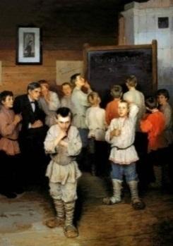 Устный счет. Картины русского художника Богданова-Бельского