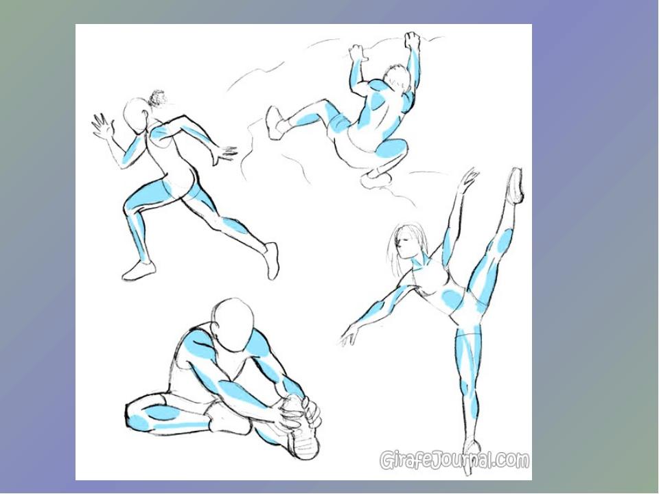 рисунки движущиеся человек когда акб разряжена