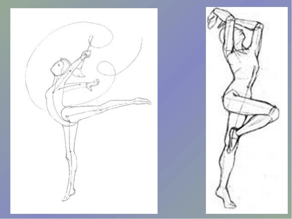 картинки нарисовать человека в движении свое