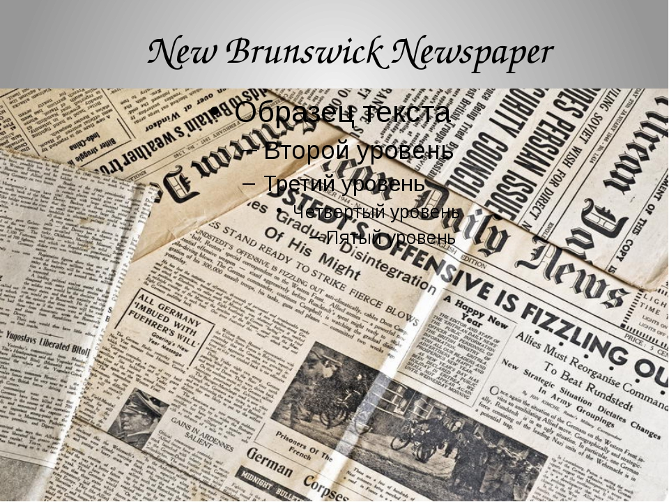 New Brunswick Newspaper