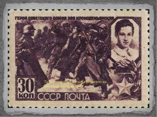 Тело Космодемьянской провисело на виселице около месяца