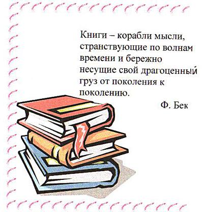 http://festival.1september.ru/articles/507164/img5.jpg