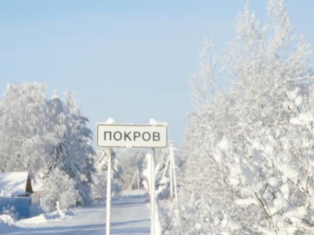 D:\Home\Desktop\Жуков\P1170574.JPG