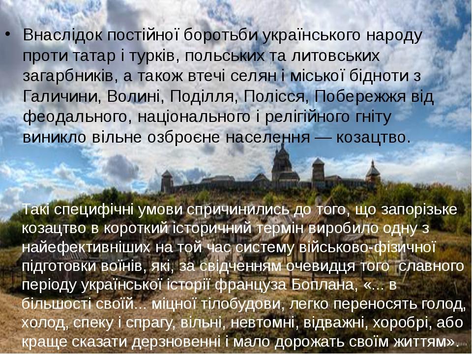 Внаслідок постійної боротьби українського народу проти татар і турків, польсь...