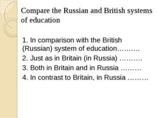 Compare the Russian and British systems of education 1. In comparison with th