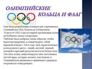 Они были разработаны основателем современных Олимпийских Игр Пьером де Куберт